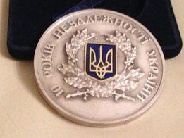 Медаль НБУ, 10 лет независимости Украины