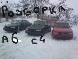 АУДИ АУДІ AUDI а6 с4(1991-1997) розборка