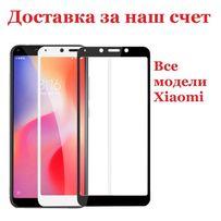 Xiaomi Redmi 6/6a/MiA 2/MiA2 lite/Note 5/Note 6/Mi Max 3/Mi8 lite/Mi 8