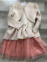 Плаття. Сукня.