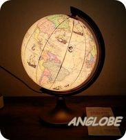 Globus Podświetlany Trasami Odkrywców 250mm