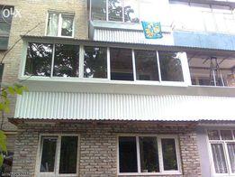 Балкони під ключ | Балкон под ключ | Зварювальні роботи|