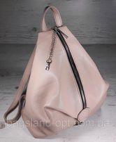 Стильный женский кожаный рюкзак. Разные цвета