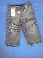 Шорты джинсовые, длинные, рост 110-130 см.