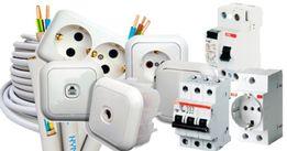 Электрик. Все виды электромонтажних робот.