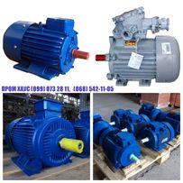 электродвигатель б.у,новый,складского хранения,5.5квт,7.5,11,15,22,30к