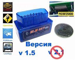 Автосканер ELM327 OBD2 Bluetooth v1.5 на чипе PIC18F25K80 (оригинал)