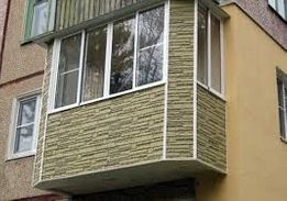 Балконы, лоджии под ключ. Ремонт балконов. Луганск Краснодон Ровеньки