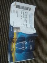 Продам коллекционерам билет на финал Лиги чемпионов.