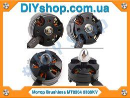 Двигатель Мотор Brushless Emax MT2204 2300KV бесколлекторный CCW CW