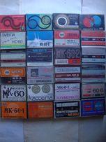 продам аудио кассеты МК-90-5 МК 60-1 МК 60-2 МК 60-6 МК 60-2
