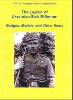 Каталоги украинских наград,нашивок,знаков отличия