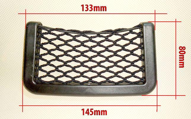 Авто сетка мини карман №2 держатель телефона GPS Черкассы - изображение 3