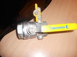 Кран шаровый газовый (ручка) с возможным подключением манометра.