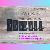 Усиленная батарея IPhone 6/6s 7/7+ 8 6Plus 5/5s/5c аккумулятор замена