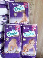 Подгузники памперсы DADA(Дада),цена актуальная 220грн