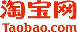 Обучения покупкам на сайте 1688 Таобао ТAOBAO