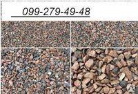 Щебень вторичный, дробленый бетон, жерства Одесса