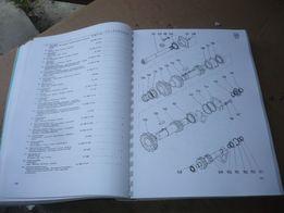 Katalog ZETOR UR2 typ 8111 do 16145 , UR2 8211 do 16245 ,3320do7340