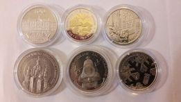 Украинские юбилейные монеты