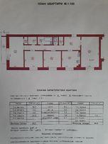 Обмін квартири або продаж