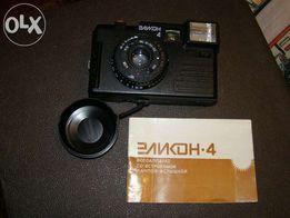 Продам совершенно новый фотоаппарат Эликон-4. До 1марта цена - 250грн
