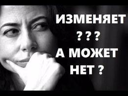 Частный детектив. Детективные услуги Одесса