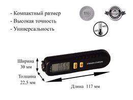 Толщиномер DT-Pro 2.1 Компатный универсальный прибор / товщиномір
