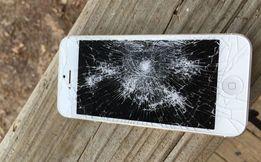 Skup Telefonów Uszkodzonych iPhone 5 5S 6 6S 7 8 Plus Al Jana Pawła II
