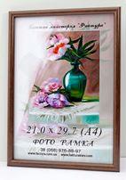 Рамка для фото А4 фоторамка 21х30, а3, а5, 15х21 дипломов, грамот