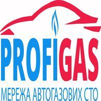 ГАЗ на АВТО. Сервисный центр установки ГБО ПрофиГаз в Днепре.
