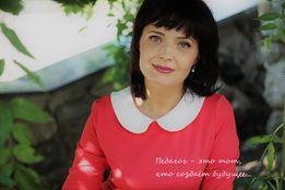 Развитие/подготовка к школе/репетиторство -- педагог/воспитатель/няня