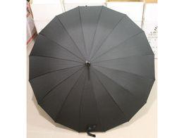Мужской зонт трость, 16 карбоновых спиц черный