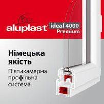 Производство, ремонт, регулировка, установка металлопластиковых окон