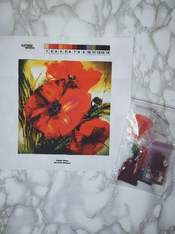 Картина бисером по номерам цветы