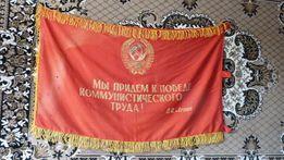 Флаг. Мы придем к победе коммунистического труда. В. И. Ленин