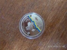 монета НБУ Украина-непостоянный член совета безопасности ООН