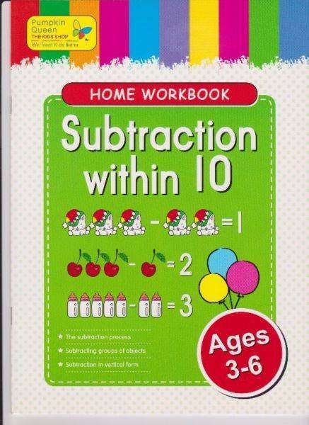 Subtraction within 10 - Ages 3-6.