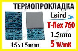 Термопрокладка Laird T-FLEX 15х15 5W/mK 0,5-2мм оригинал серая