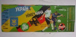 Старый билет, сборные Украины-Германии