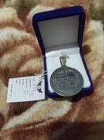 Срібло 925 медаль кулон серебро пауерліфтинг
