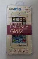Szkło hartowane i9500 H9 Nowe