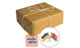 Доставка посылок: из Киева в Минск (из Украины в Белоруссию) и обратно