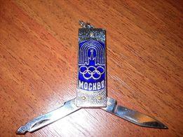 карманный ножик