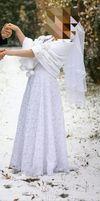 Свадебное платье не венчанное (прокат)