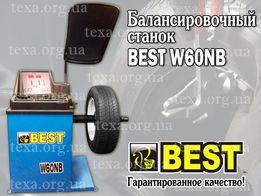 Балансировочный станок Best W60NB—Шиномонтажное оборудование под ключ