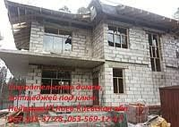 Строительство домов,коттеджей,дач под ключ качественно и быстро.