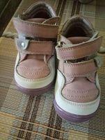 Ботинки шалунишка