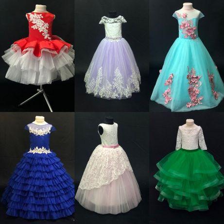 Платье плаття сукня пышное бальное выпускное випускне бальне пишне 128 Тернополь - изображение 7