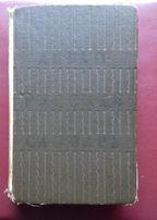Англо-русский словарь (небольшой формат) 20000 слов